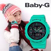 Baby-G BGA-240-3A 陽光女孩運動腕錶 BGA-240-7A2DR