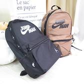 NIKE JORDAN 喬丹 運動背包 雙肩後背包 筆電夾層 JD2133002GS- 黑色/棕色【iSport愛運動】
