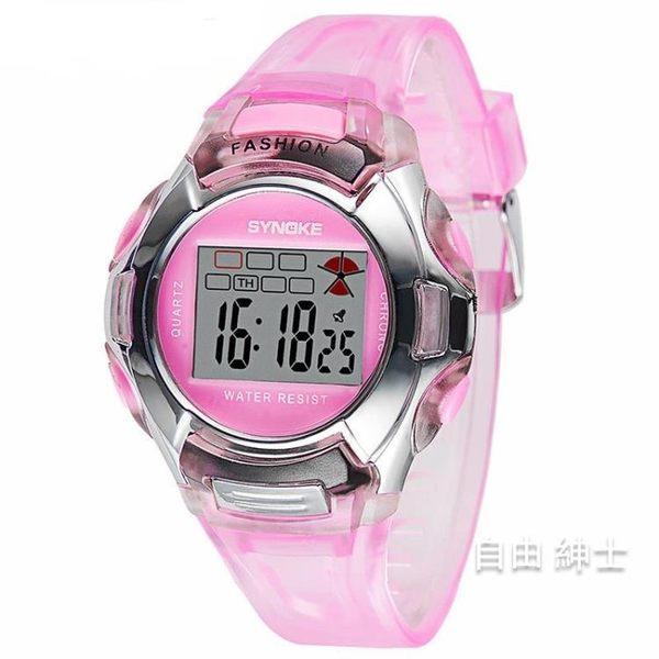 (百貨週年慶)女孩兒童電子錶 卡通男女小學生男孩女孩手錶 夜光