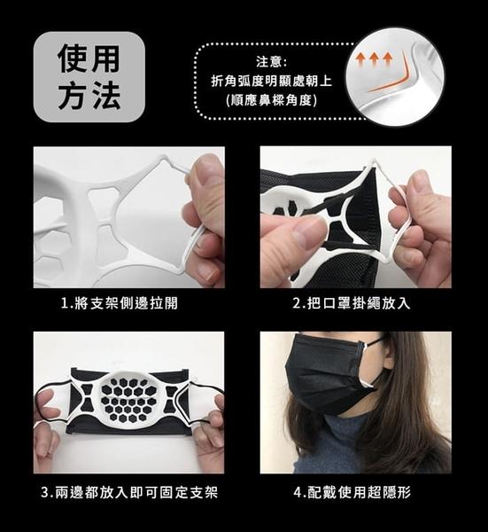 Qmishop 矽膠口罩支架 3D立體 防悶透氣耳掛式 可水洗 不沾口紅 避免口鼻接觸 【J1617】