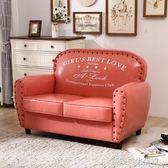美式布藝沙發小戶型雙人三人服裝店鋪歐式復古簡易單人小沙發組合 YDL