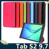 三星 Tab S2 9.7 T810/815 多折支架保護套 類皮紋側翻皮套 卡斯特 超薄簡約 平板套 保護殼