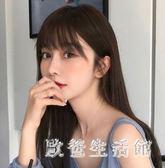 長卷髮大波浪自然網紅可愛長髮全頭套式中長直髮氣質修臉 yu423【?爸生活?】