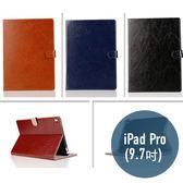 iPad Pro (9.7吋) 油蠟瘋馬紋 插卡 平板皮套 側翻 支架 保護套 手機套 平板殼 保護殼