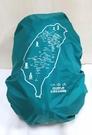 [好也戶外] JIALORNG 台灣百岳防水背包套S(35-50L)(附有排水孔及固定帶)[顏色採隨機出貨]