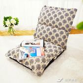 懶人沙發創意榻榻米可折疊單人休閒小沙發床上靠背椅沙發椅 樂芙美鞋 YXS