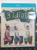 挖寶二手片-Q10-019-正版BD【三個傻瓜】-藍光電影(直購價)