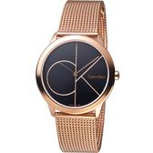 Calvin Klein minimal 大 ck 簡約時尚腕錶-35mm  K3M22621