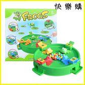 親子玩具 青蛙吃豆玩具親子桌游兒童益智大號趣味創意辦公解壓