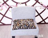 天然雨花石按摩墊精品鵝卵石汽車椅子沙發坐墊辦公室家用四季通用QM    JSY時尚屋