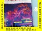 二手書博民逛書店中學生數理化罕見數學 八年級2017年3月Y24156