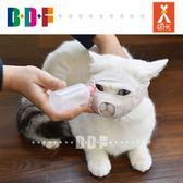 貓咪眼罩貓口罩寵物貓嘴套貓臉罩貓面罩防咬透氣 黛尼時尚精品
