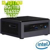【現貨】Intel 雙碟商用迷你電腦 NUC i3-10110U/8G/256SSD+1TB/W10