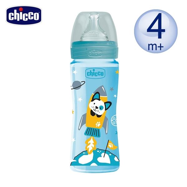 【新品上市】chicco-舒適哺乳-防脹氣PP奶瓶330ml(三孔)-帥氣男孩