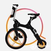 折疊式電動自行車迷你型成人女性輕便代步小型便攜電瓶車鋰電池