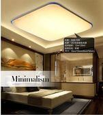 可用現代簡約LED吸頂燈方形暖白光