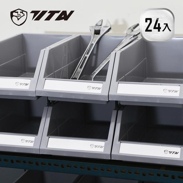 【TITAN泰坦】TH-2036 PRO職人系列組立零件盒-24入 (耐衝擊盒/整理盒/分類盒)