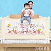 床圍欄 床圍欄寶寶防摔防護欄桿嬰兒童安全床護欄1.8-2米大床邊擋板通用 CP2767【歐爸生活館】