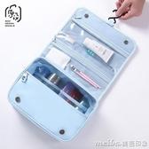 化妝包便攜大容量男女士韓國化妝品收納包袋簡約旅行多功能洗漱包 藍嵐