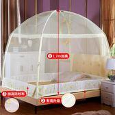 蒙古包蚊帳1.8m床1.5雙人家用加密加厚單人2018新款三開門1.2米床【滿一元免運】JY