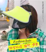 遮陽帽女士夏天防曬帽子遮臉防紫外線戶外出遊百搭空頂太陽帽涼帽   米蘭shoe