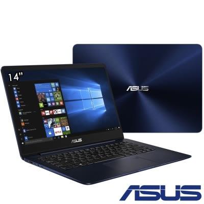 ASUS ZenBook UX430UQ-0052B7500U 14吋窄邊框筆電 皇家藍