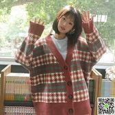 秋冬季韓版百搭慵懶風寬鬆粗毛線中長針織開衫外套chic毛衣學生女 CY潮流站