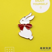 可愛兔子胸針動物徽章胸章飾品【毒家貨源】