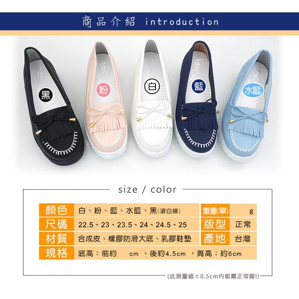 包鞋.台灣製MIT 蝴蝶結流蘇厚底娃娃鞋.5色 粉/白/黑/藍/水藍【鞋鞋俱樂部】【023-SG9031】