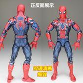 漫威復仇者聯盟4鋼鐵俠美國隊長蜘蛛俠滅霸可動人偶玩具模型手辦復仇者 時尚教主
