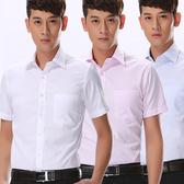 襯衫 夏季男士短袖襯衫白色正裝韓版修身半袖襯衣商務休閒職業寸衫男裝【快速出貨八折搶購】