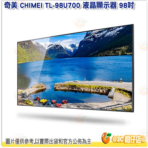 新春活動 含基本安裝 奇美 CHIMEI TL-98U700 液晶顯示器 98吋 電視 螢幕 4K 附視訊盒