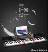 電子琴 多功能電子琴61鍵成人初學者幼師兒童教學專業鋼琴  艾美時尚衣櫥YYS