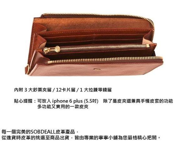 【寧寧*台中店】SOB DEALL 沙伯迪澳 頂級義大利牛皮真皮咖啡色超多夾層長夾 5.5吋手套皮套 635-5