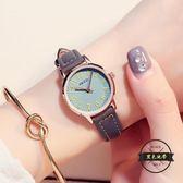 手錶防水時尚款女青少年手錶石英錶皮帶小清新女錶  ~黑色地帶