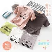 女童短袖T恤 女童洋氣半袖寶寶棉質上衣夏裝薄男童體恤 5色