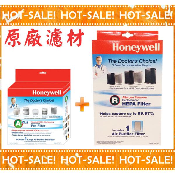 《搭原廠沸石除臭濾網》Honeywell HRF-R1 原廠HEPA濾芯*1片+HRF-APP1*1盒(適用HPA-100APTW)