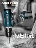 龍韻12V鋰電鑚充電式手鑚小手槍鑚電鑚多功能家用電動螺絲刀電轉  【快速出貨】