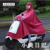 電動電瓶車雨披單雙人男女騎行時尚自行車加大加厚摩托防暴雨雨衣 aj6360『小美日記』