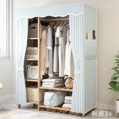 簡易布衣柜布藝楠竹衣柜實木組雙人裝儲物柜單收納牛津布加粗加固 js9903『科炫3C』