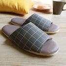 台灣製造-療癒系-舒活布質室內拖鞋-方格-灰