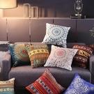 可拆洗靠墊抱枕復古方形床頭客廳沙發靠枕套不含芯汽車辦公室護腰 樂活生活館