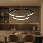 吊燈 簡約現代環形吊燈led圓形餐廳客廳燈個性辦公室書房創意餐吊燈  mks韓菲兒