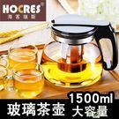 玻璃茶壺大號耐高溫過濾花茶具套裝酒店飯店泡茶水壺沖茶器家用