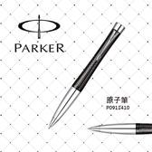 派克 PARKER URBAN 都會系列 格紋烏木黑 原子筆  P0911410