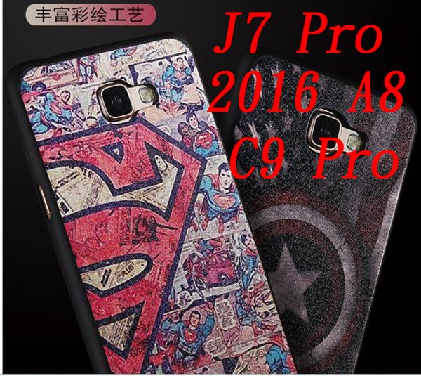 出清商品下殺---King*Shop~三星 Galaxy J7 Pro 手機殼2016A8卡通保護套彩繪全包手機殼硅膠手機套C9 Pro