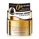 TSUBAKI 思波綺 金耀瞬護髮膜 180g 零秒髮膜【新高橋藥妝】
