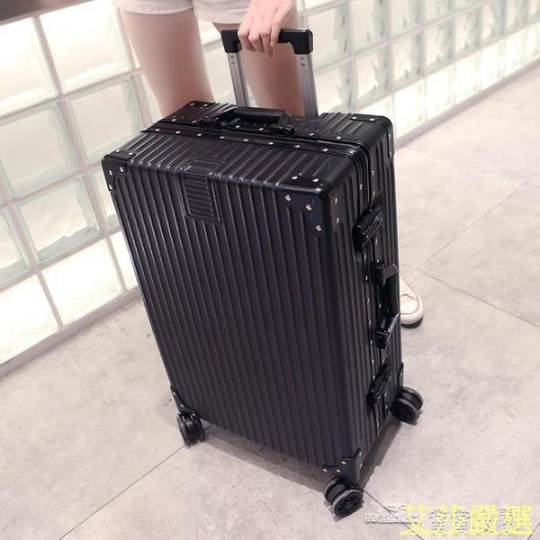 行李箱網紅潮ins拉桿密碼箱子20寸小型萬向輪女男大學生24旅行箱【全館免運】