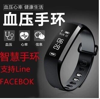 現貨—M2智慧手環M2智慧手環睡眠監測老人健康手錶防水計步智慧手環 速出