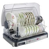 家用小型消毒碗櫃立式不銹鋼餐具保潔櫃台式烘碗機迷妳消毒器 MKS免運